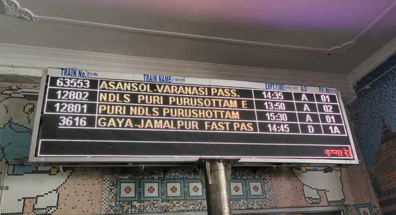 インド 列車 時刻