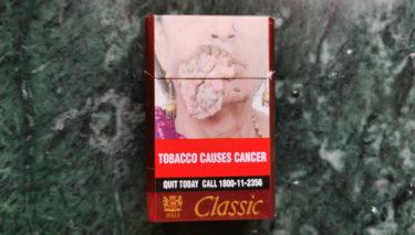 インド タバコ おすすめ