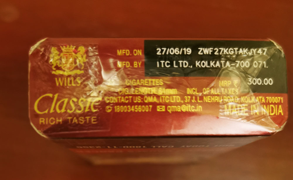 インド タバコ 値段