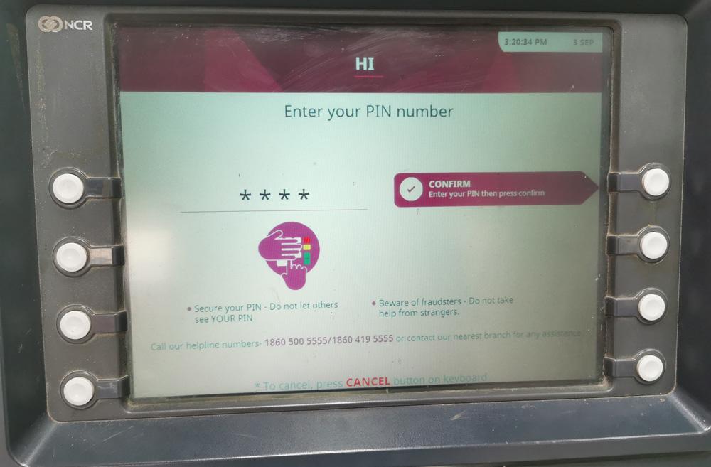 インド ATM