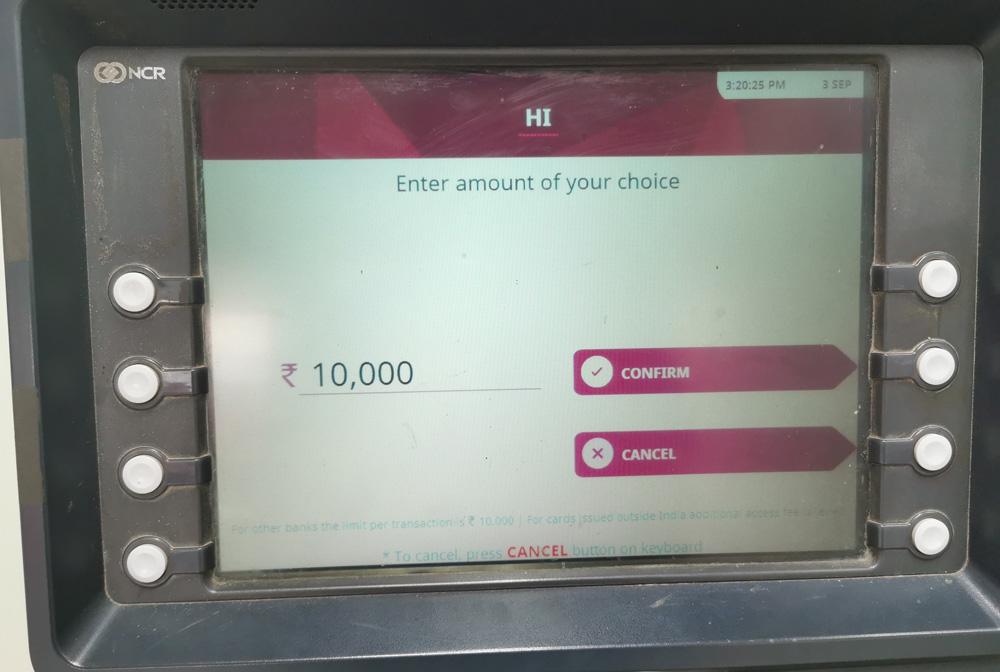 インド ATM 限度額