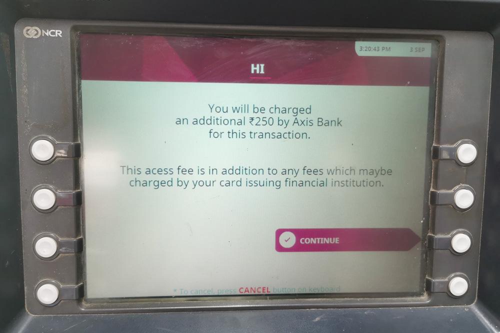 インド ATM 手数料