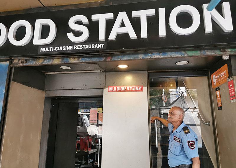 コルカタ food station