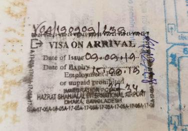 バングラデシュ ビザ 2019