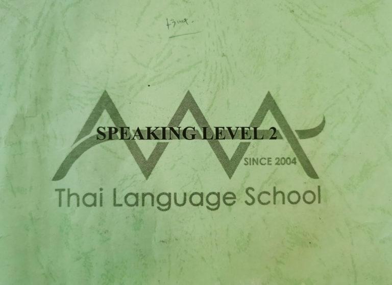AAA thai